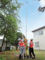 GNSS観測